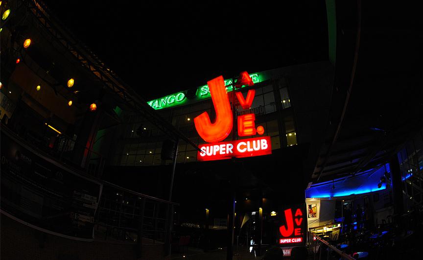 entrance-jave